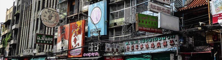 Elenco farmaci per un viaggio in Asia: cosa portare?