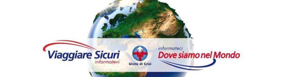 ViaggiareSicuri – il sito della Farnesina: come funziona?