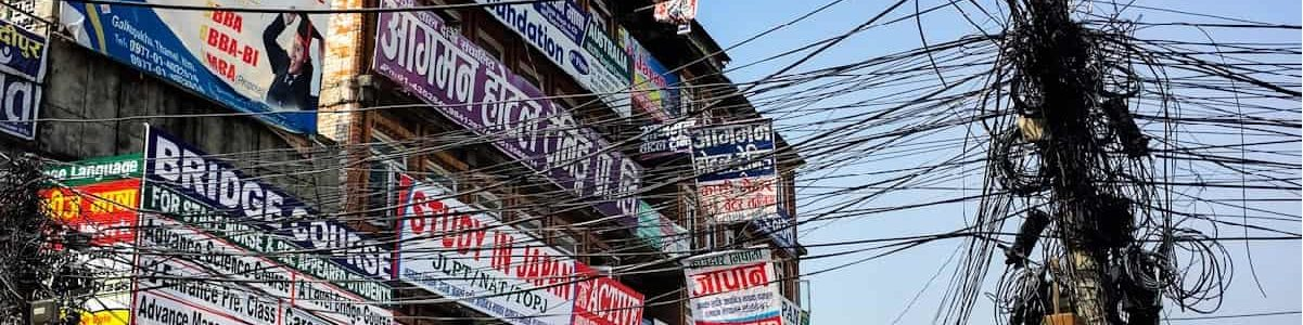 Scheda SIM in Nepal: quale acquistare