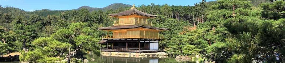 Quando andare in Giappone? Il periodo migliore e quello peggiore