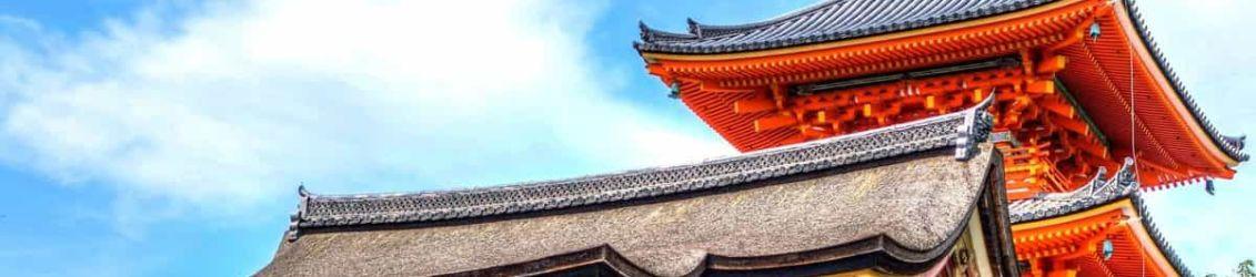 Viaggio in Giappone: consigli utili